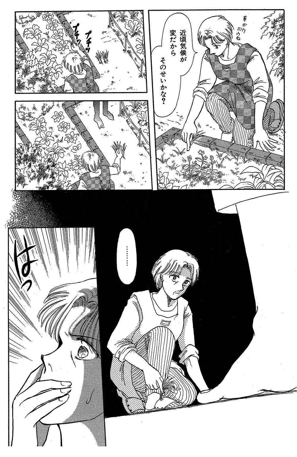 霊感ママシリーズ 第1話「花の陰影」①reikan07.jpg