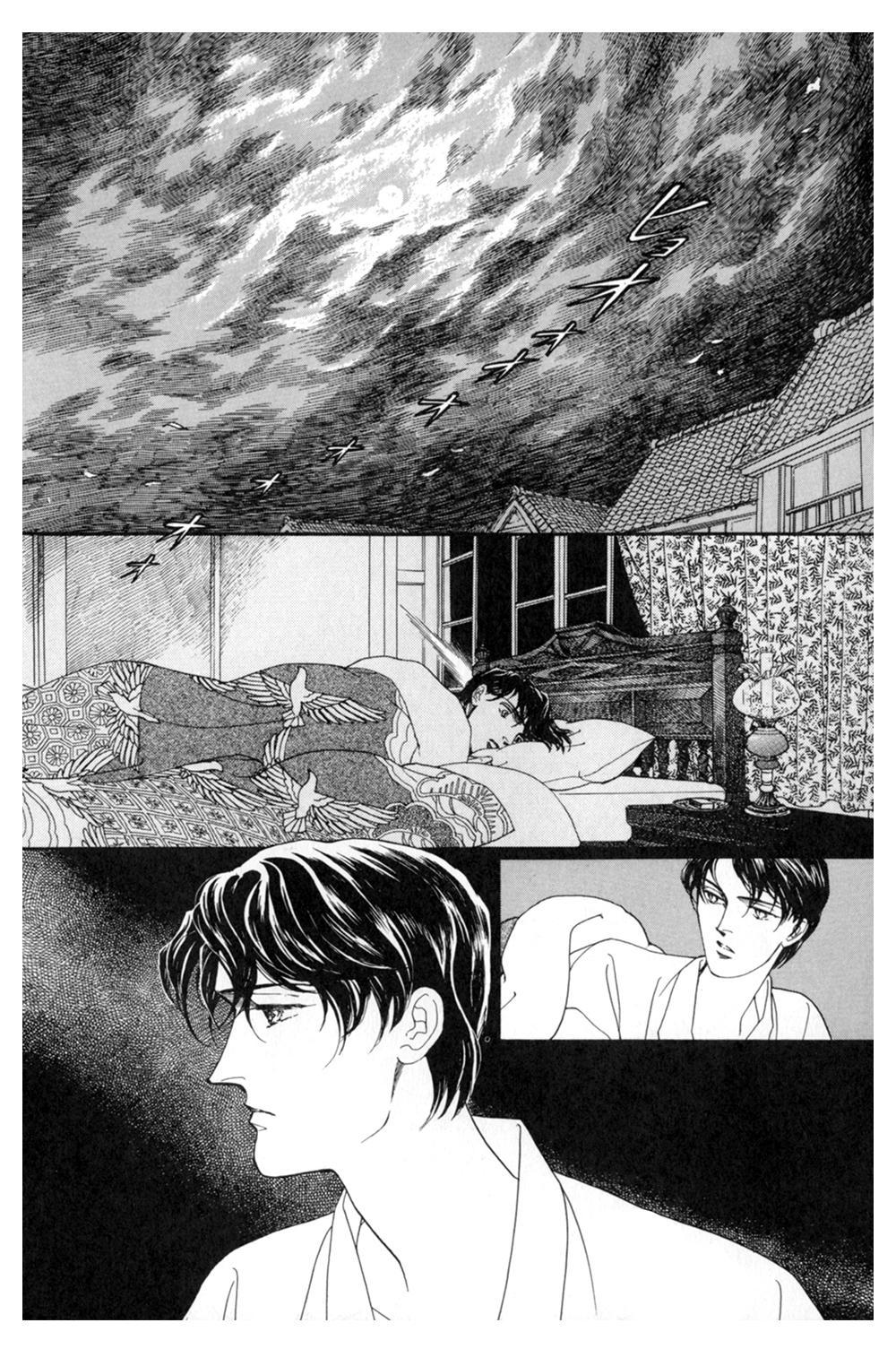 雨柳堂夢咄 第1話「花椿の恋」①uryu08.jpg
