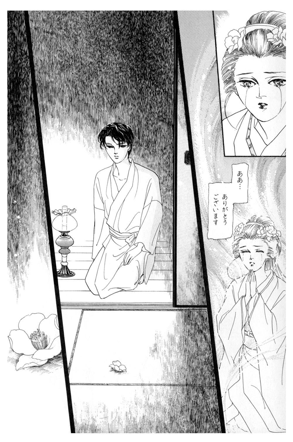 雨柳堂夢咄 第1話「花椿の恋」①uryu14.jpg