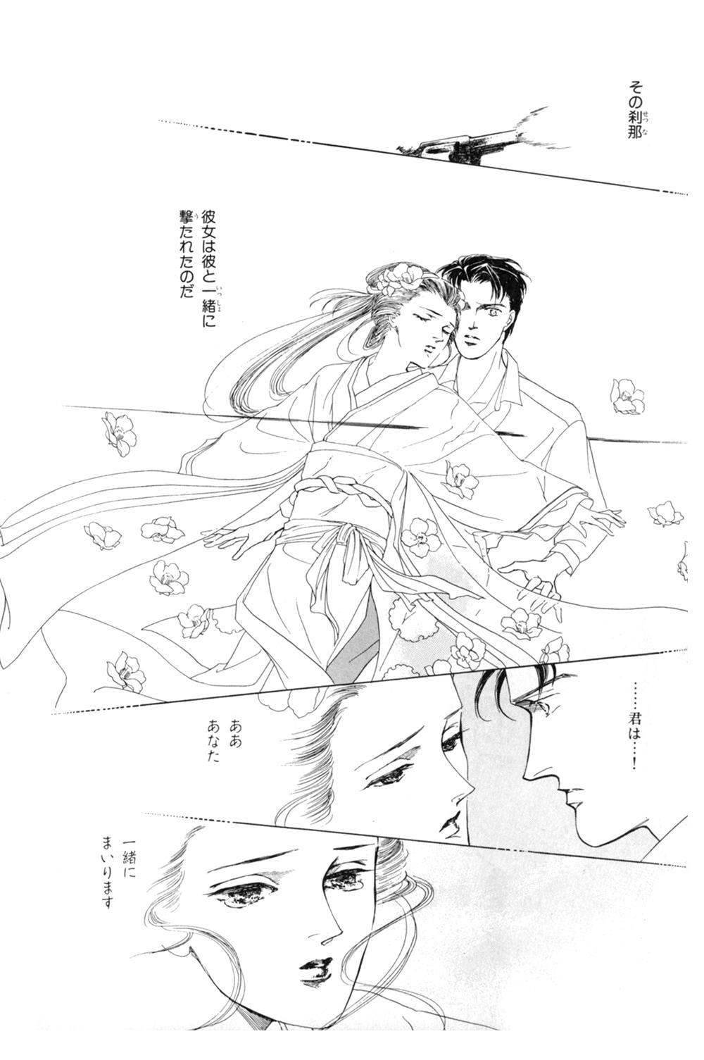 雨柳堂夢咄 第1話「花椿の恋」②uryu22.jpg