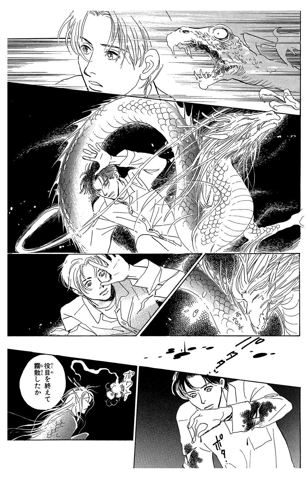 百鬼夜行抄 第1話「闇からの呼び声」④hyakki1-4-6.jpg