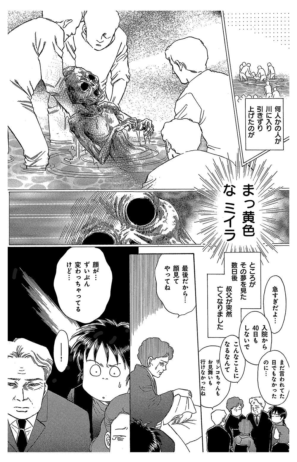okaruto2-1-10.jpg
