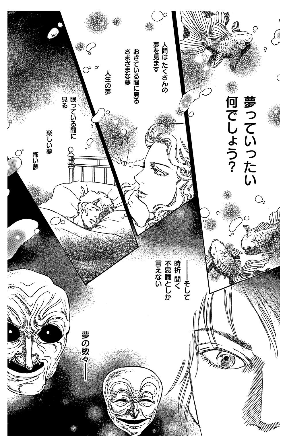 okaruto2-1-2.jpg