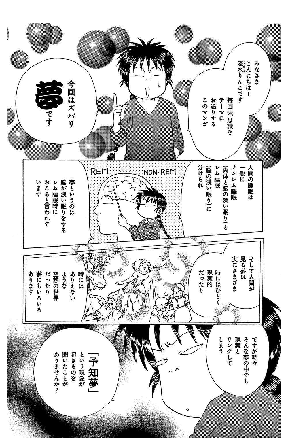 okaruto2-1-3.jpg