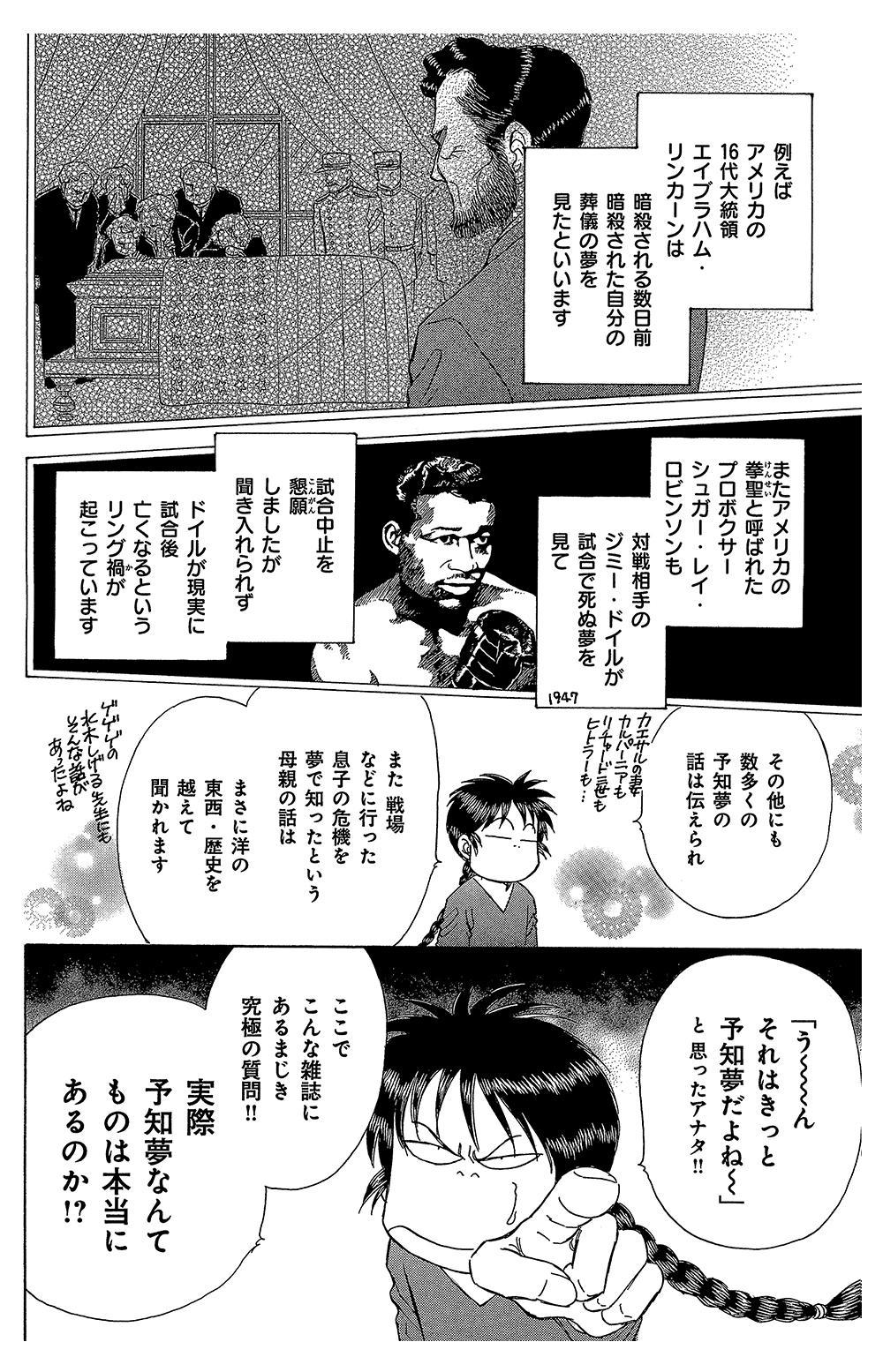 okaruto2-1-4.jpg