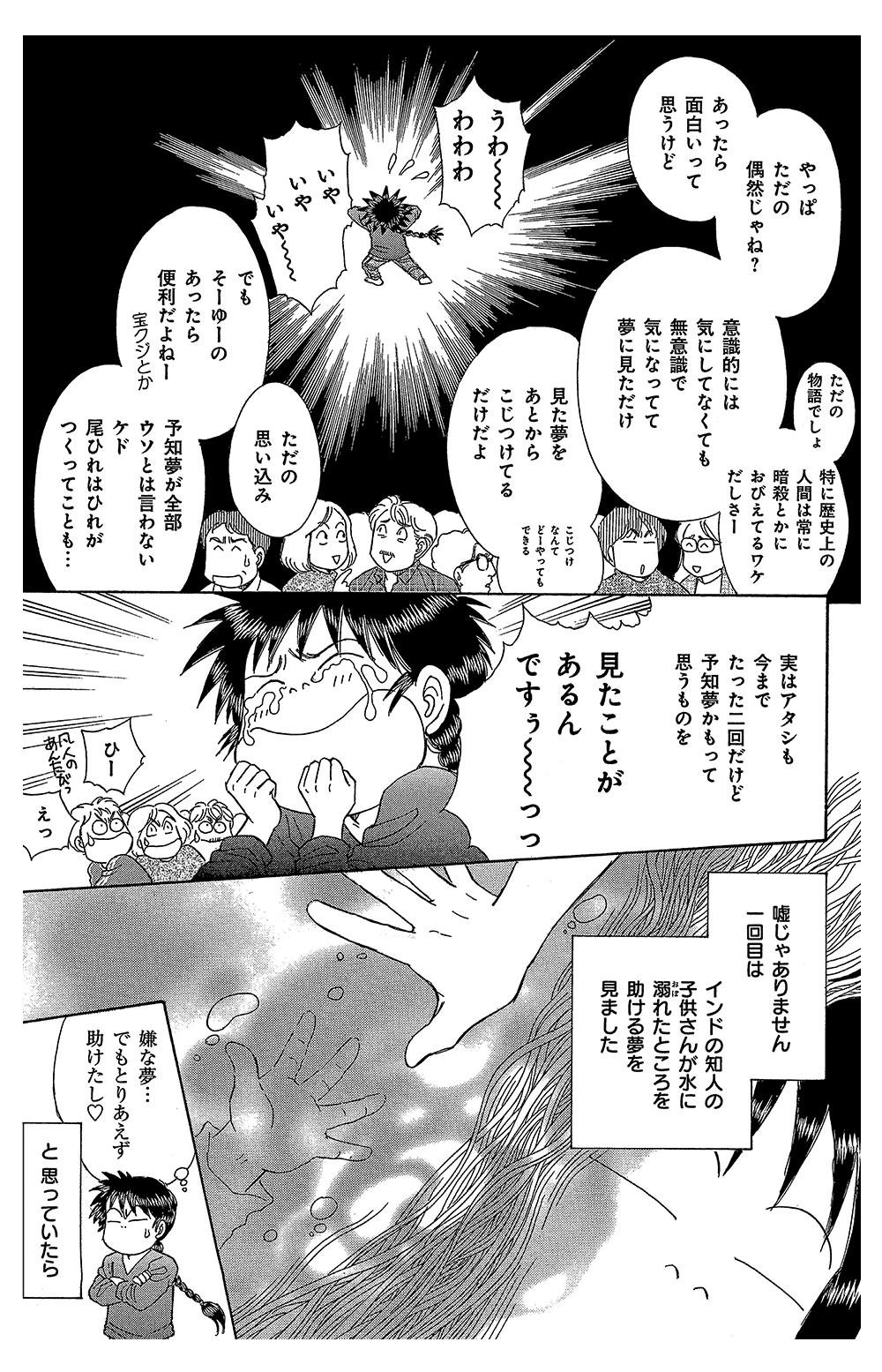 okaruto2-1-5.jpg