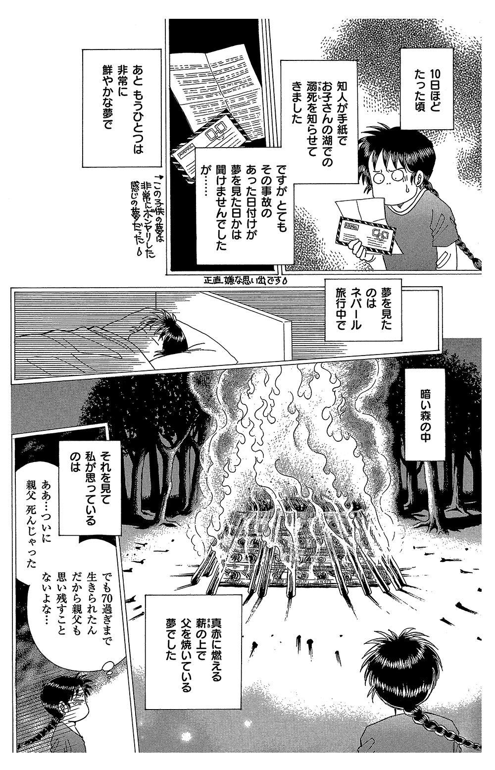 okaruto2-1-6.jpg