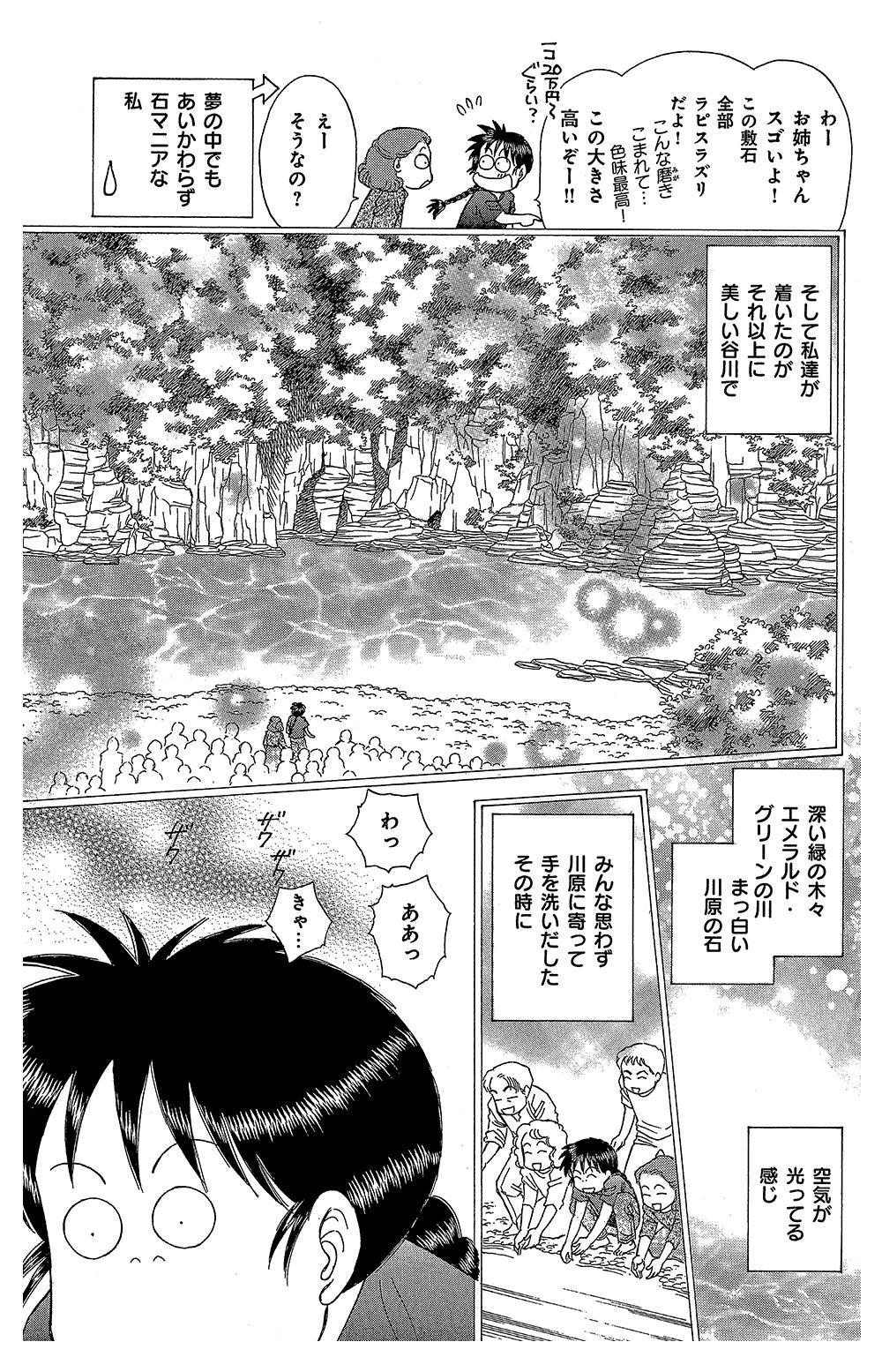 okaruto2-1-9.jpg