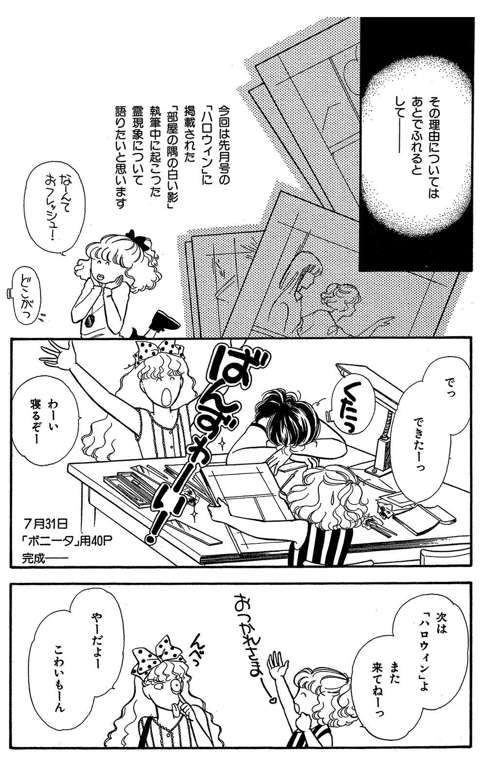 mayuri2-1-3.jpg