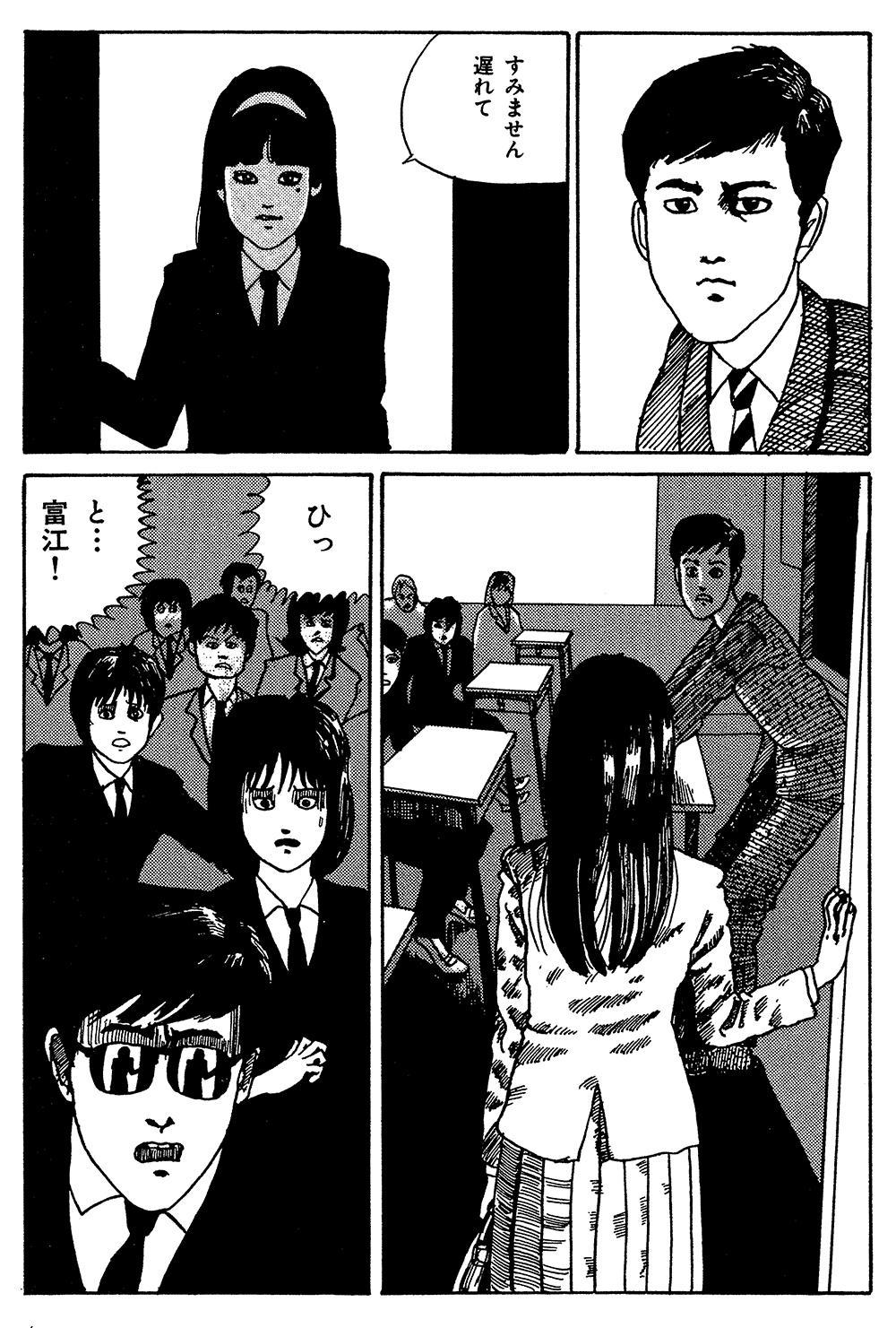 伊藤潤二傑作集 第1話「富江」①tomie1-1-5.jpg