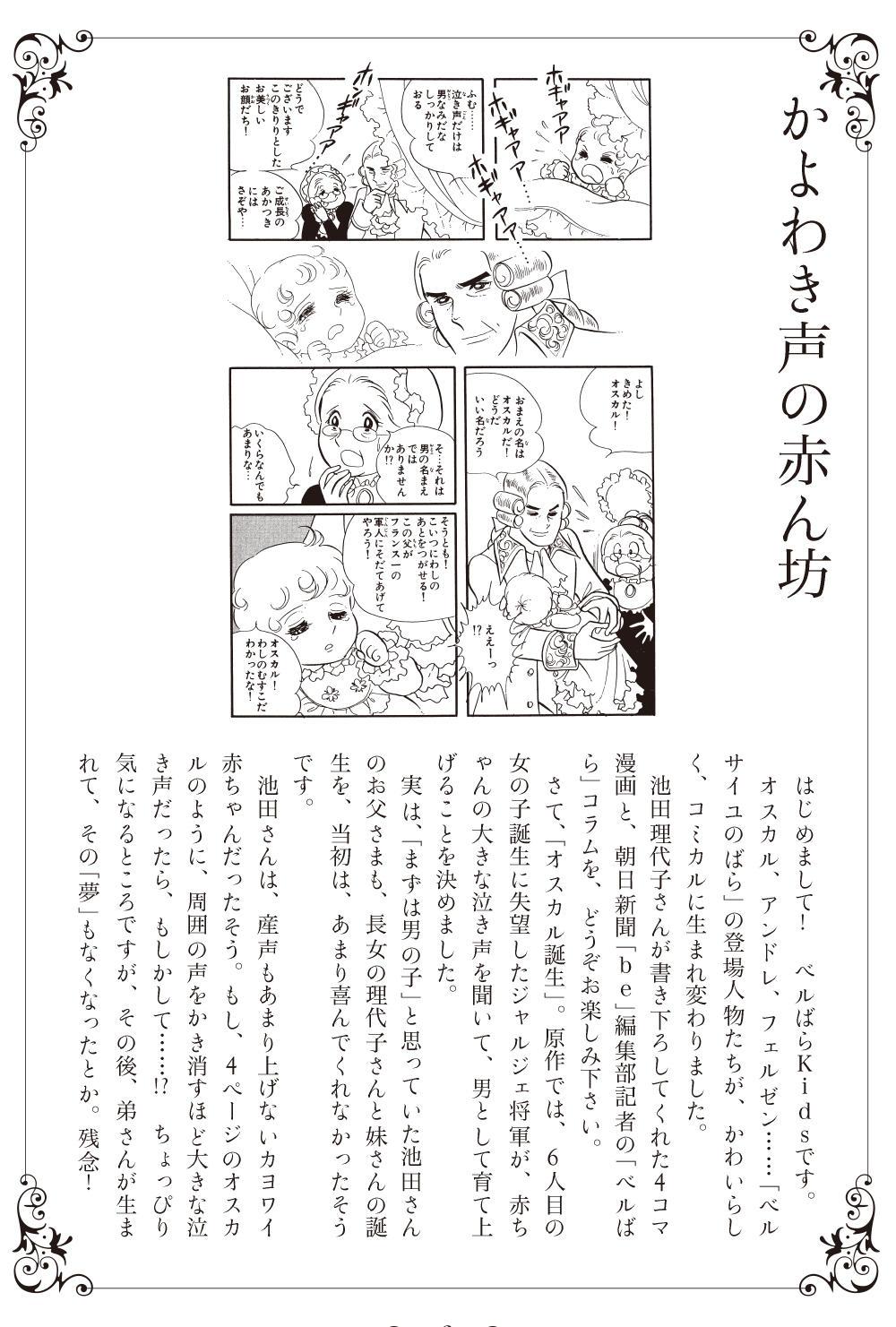 beru1-3.jpg