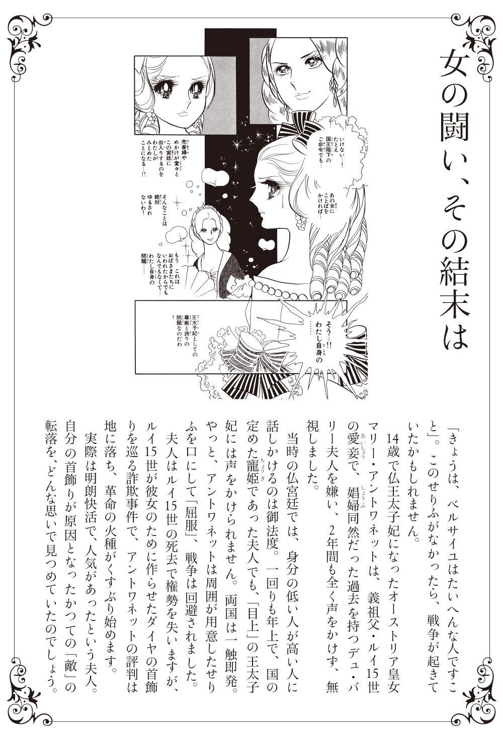 beru1-8.jpg