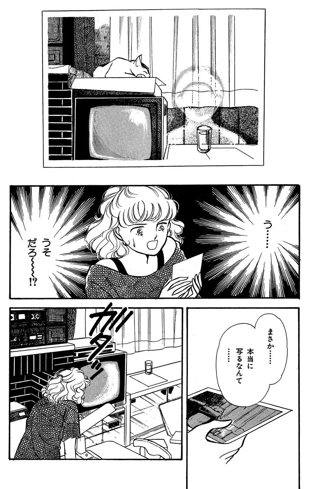 魔百合62.jpg