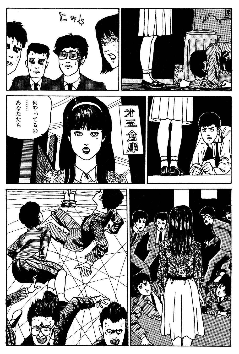 伊藤潤二傑作集 第1話「富江」③itouj_0001_0030.jpg