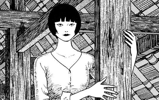 魔の断片 第2話「木造の怪」①