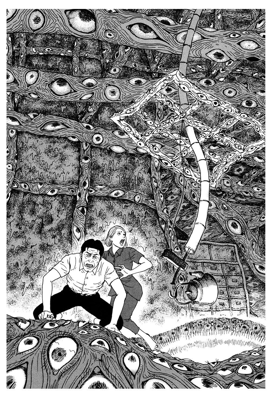 魔の断片 第2話「木造の怪」③manodanpen04-05.jpg