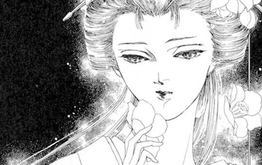 雨柳堂夢咄 第1話「花椿の恋」①