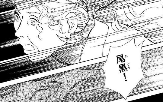 百鬼夜行抄 第3話「桜雀」③
