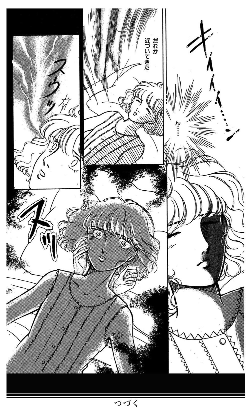 魔百合の恐怖報告 第1話「部屋の隅の白い影」①mayuri-more.jpg