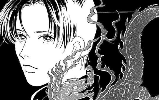 第1話「闇からの呼び声」①/百鬼夜行抄