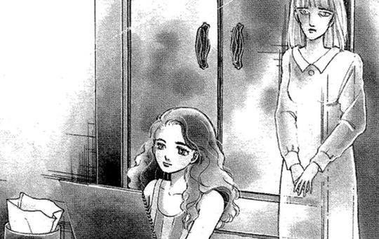 魔百合の恐怖報告 第1話「部屋の隅の白い影」①