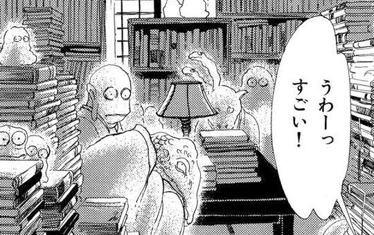 百鬼夜行抄 第2話「あめふらし」①