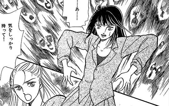 魔百合の恐怖報告  第3話「消えた黒猫」③