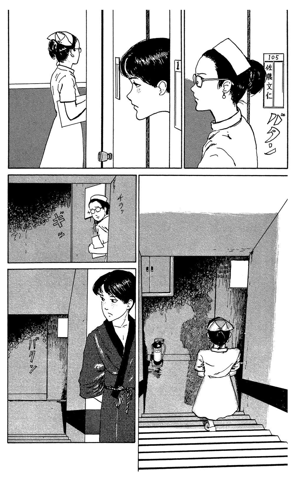 伊藤潤二傑作集 第3話「富江 地下室」①junji06-04.jpg