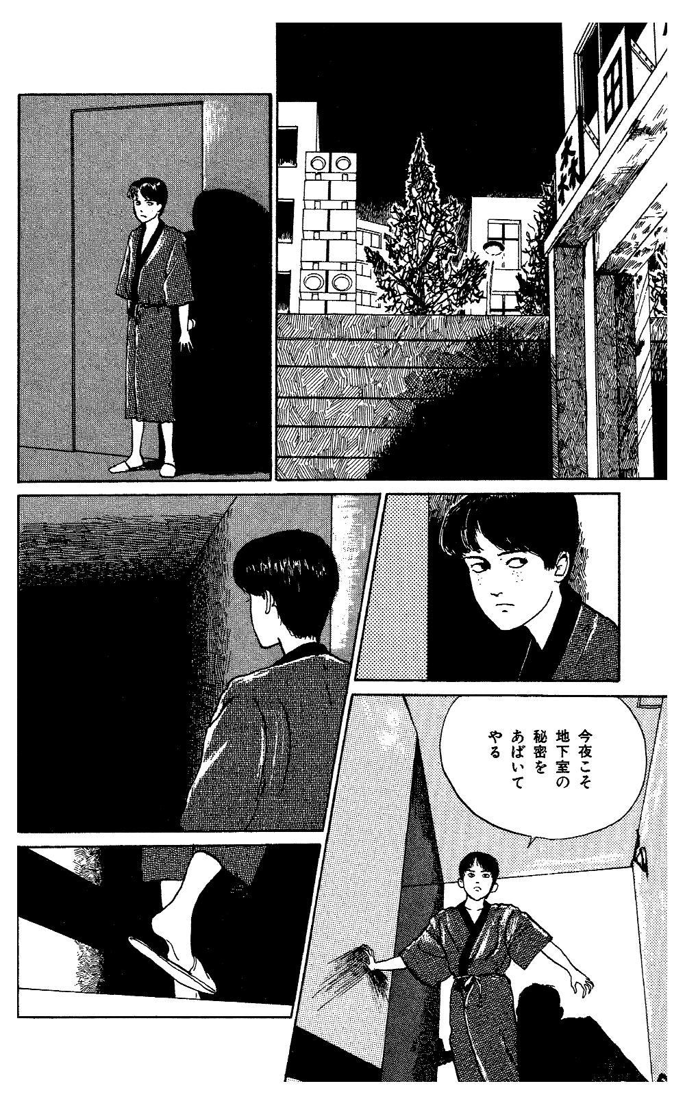 伊藤潤二傑作集 第3話「富江 地下室」②junji07-09.jpg