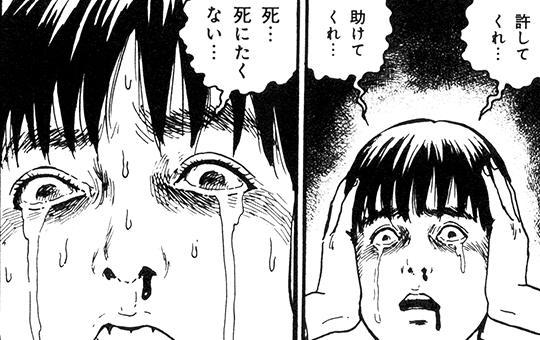 魔の断片 第3話「富夫・赤いハイネック」①