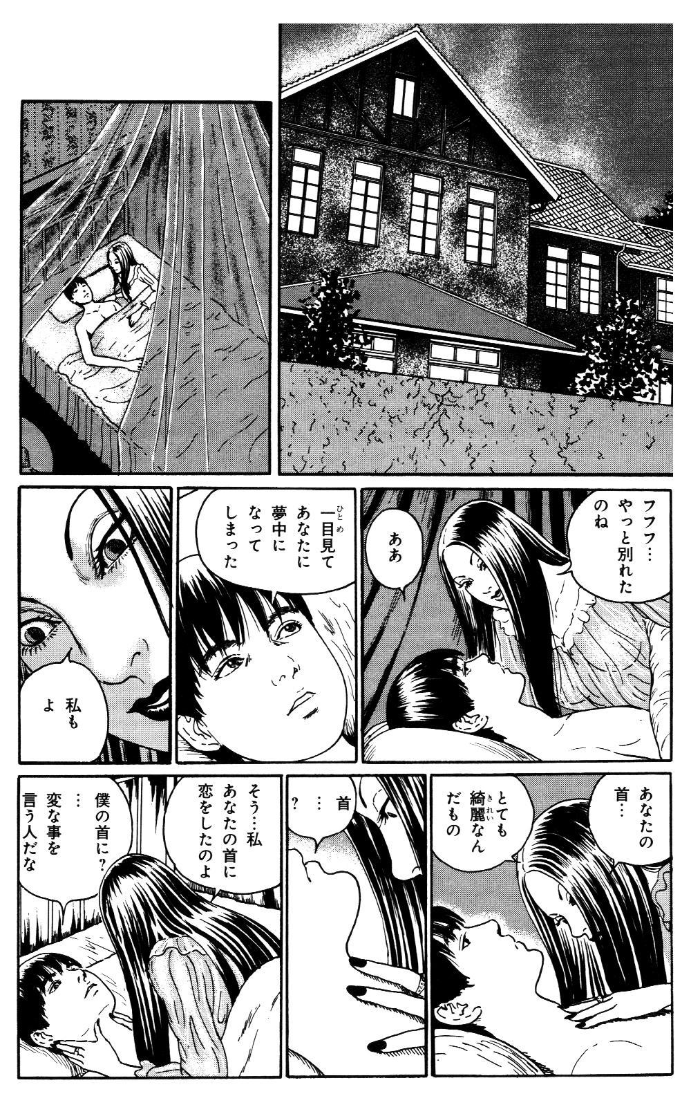 魔の断片 第3話「富夫・赤いハイネック」①jisen05-08.jpg