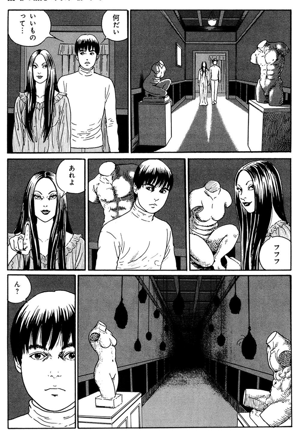 魔の断片 第3話「富夫・赤いハイネック」②jisen06-01.jpg