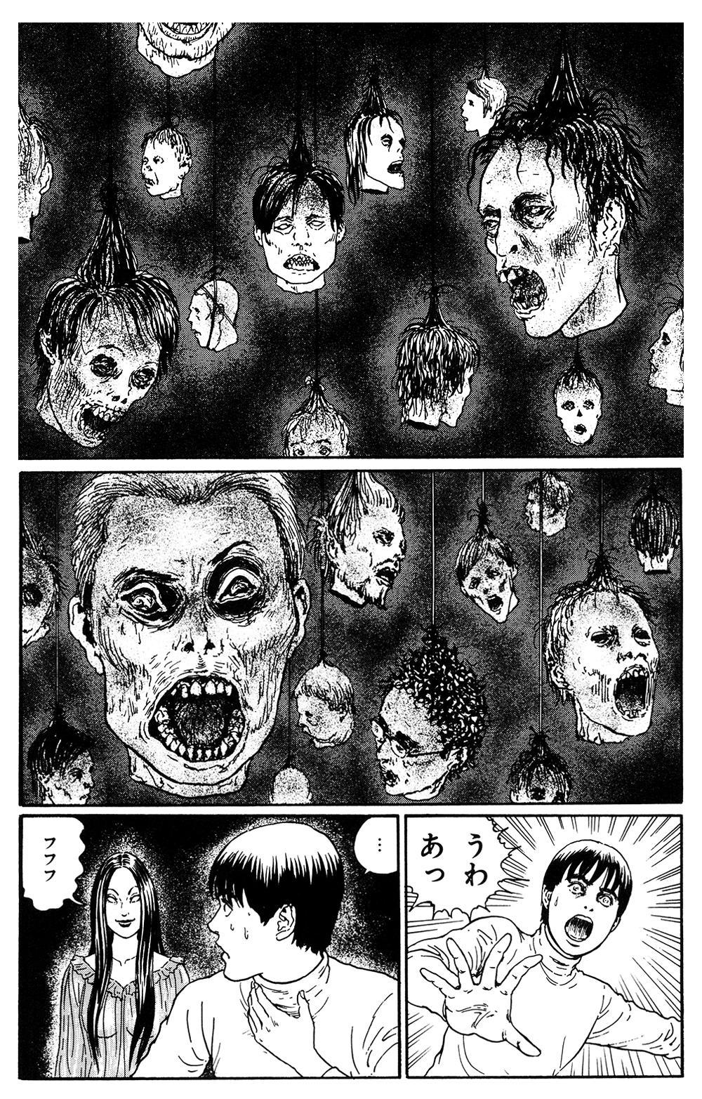魔の断片 第3話「富夫・赤いハイネック」②jisen06-02.jpg