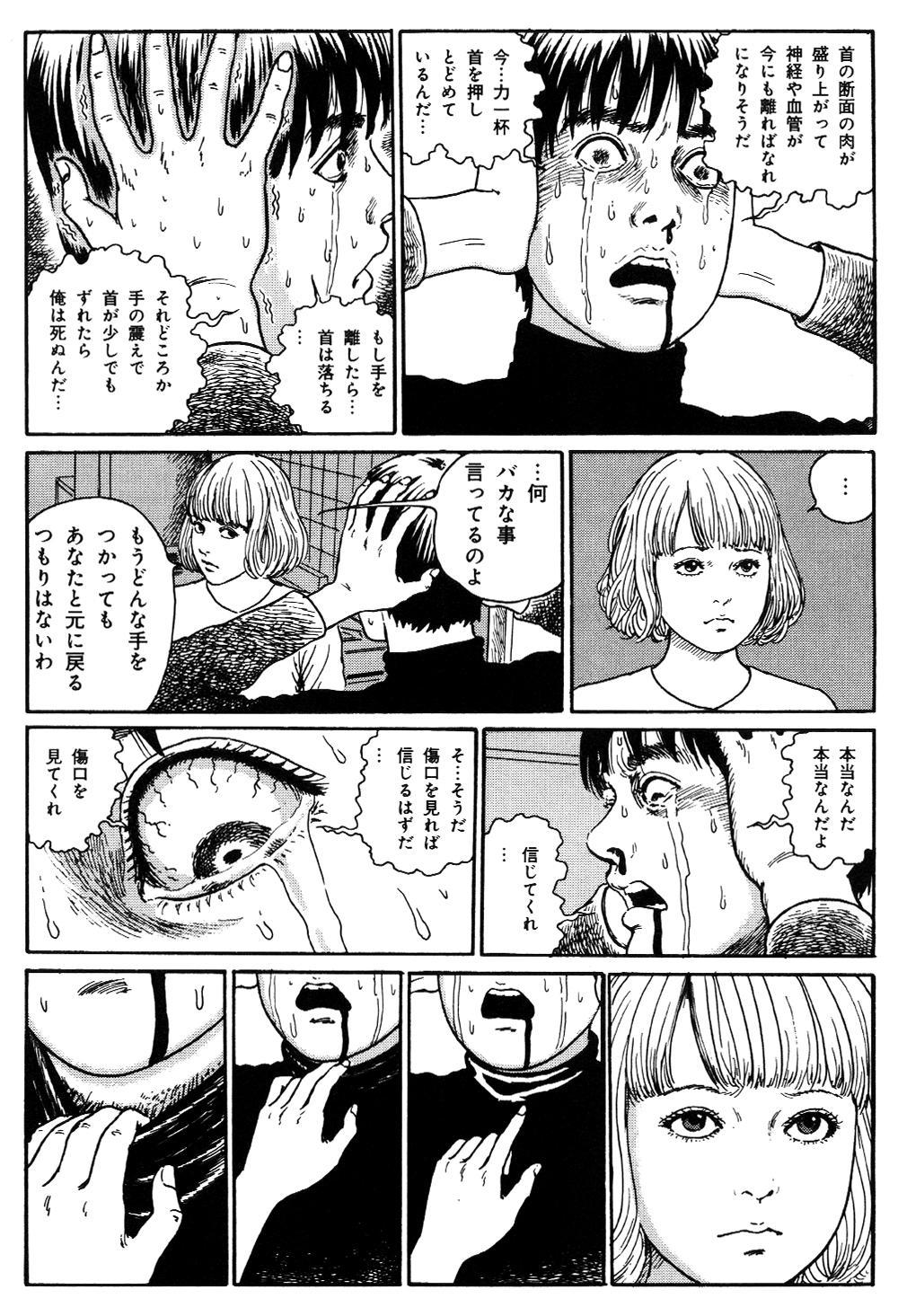 魔の断片 第3話「富夫・赤いハイネック」②jisen06-06.jpg