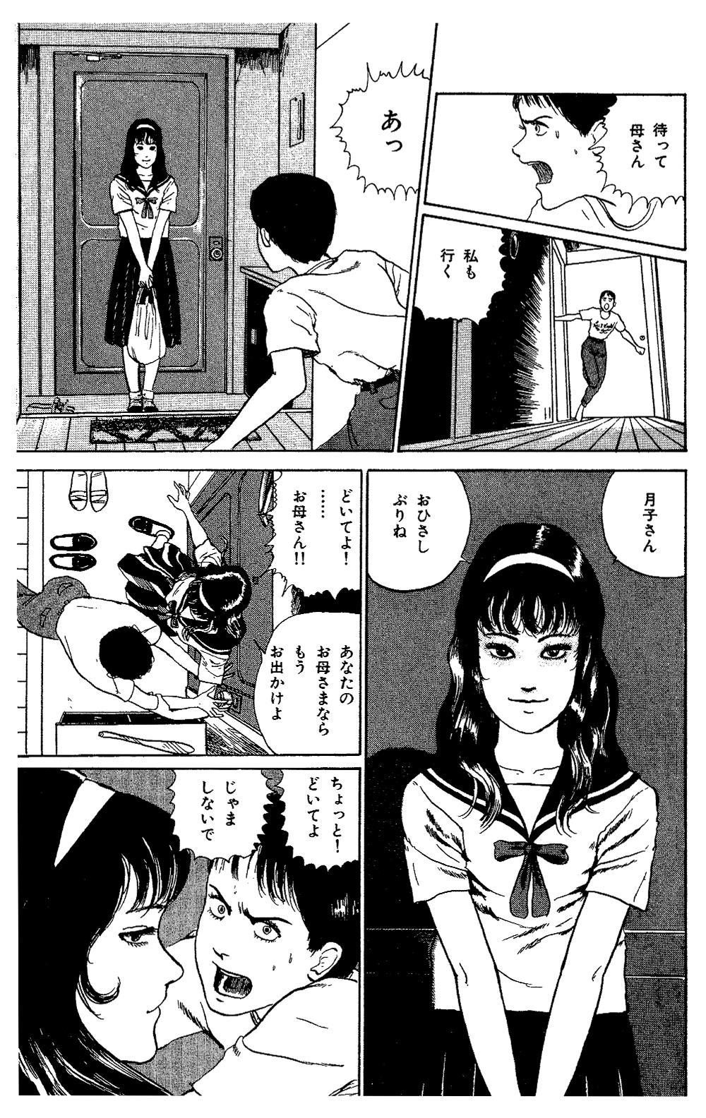 伊藤潤二傑作集 第4話「富江 写真」④jjunji13-02.jpg