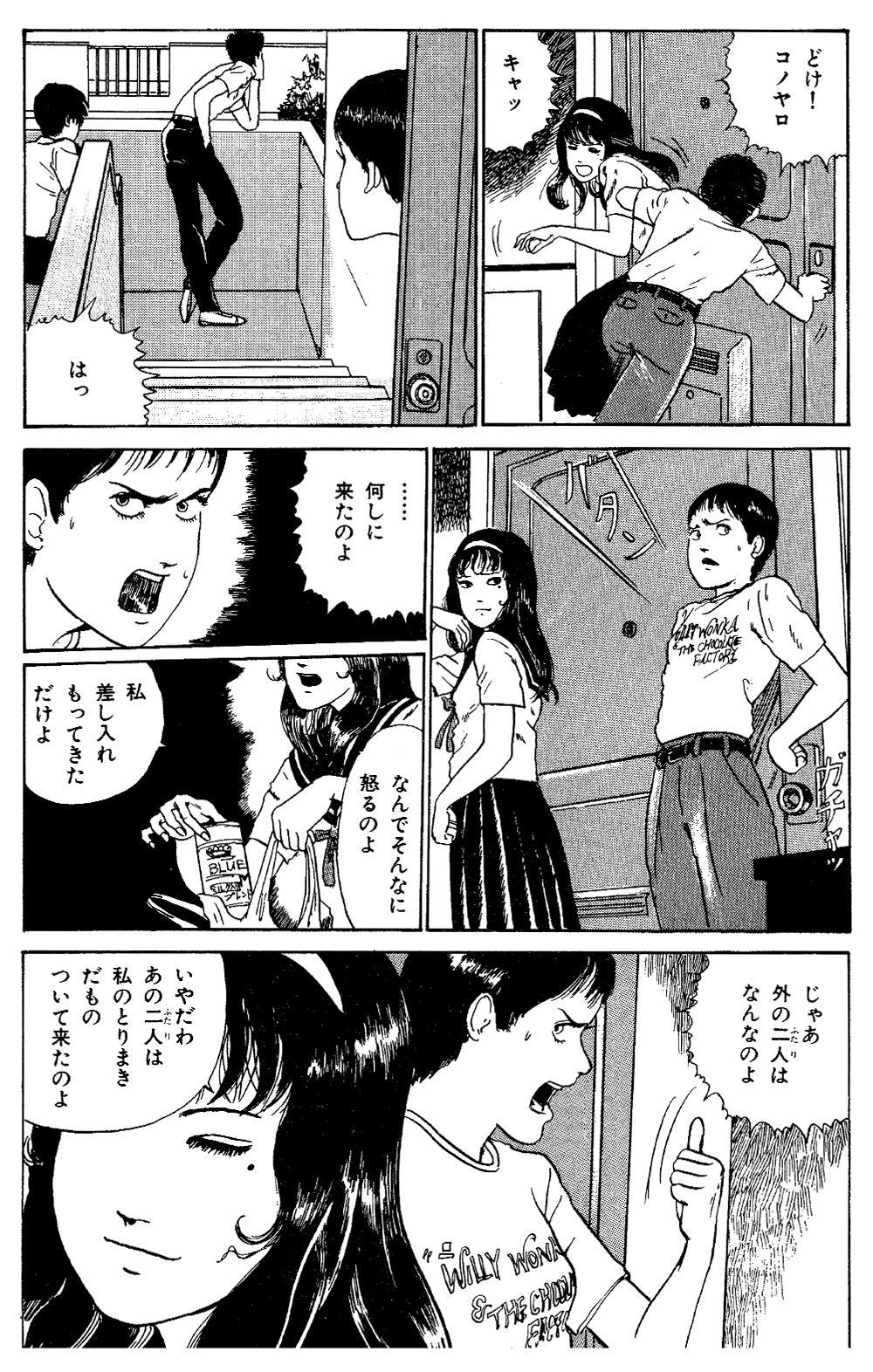伊藤潤二傑作集 第4話「富江 写真」④jjunji13-03.jpg