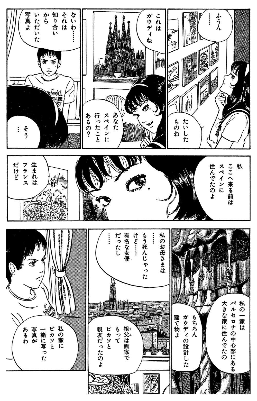 伊藤潤二傑作集 第4話「富江 写真」④jjunji13-06.jpg