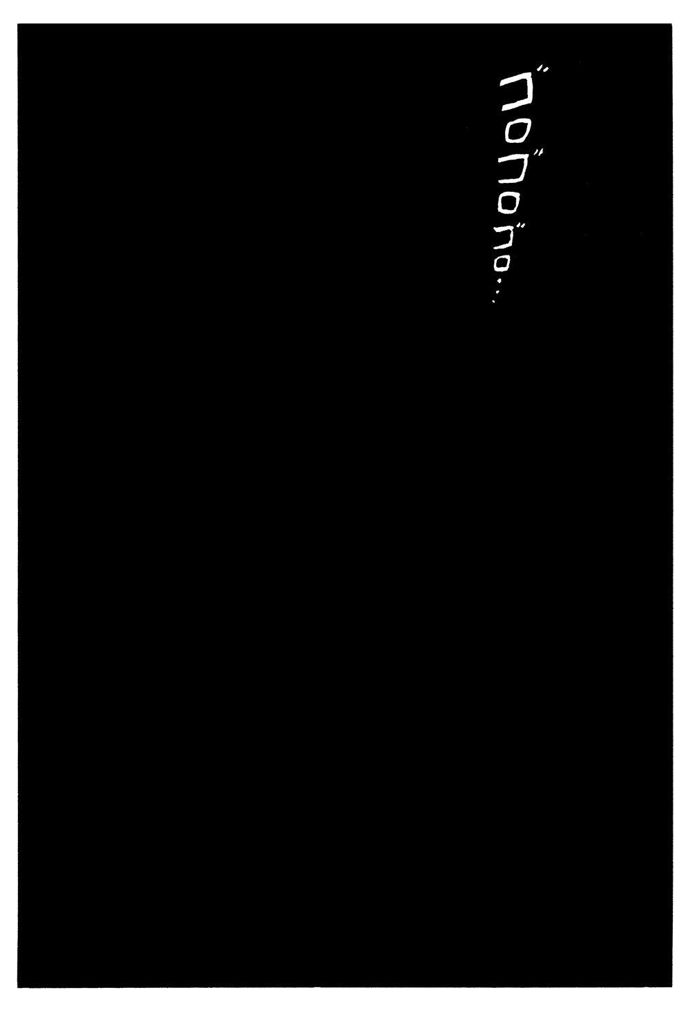伊藤潤二傑作集 第4話「富江 写真」①juji10-02.jpg