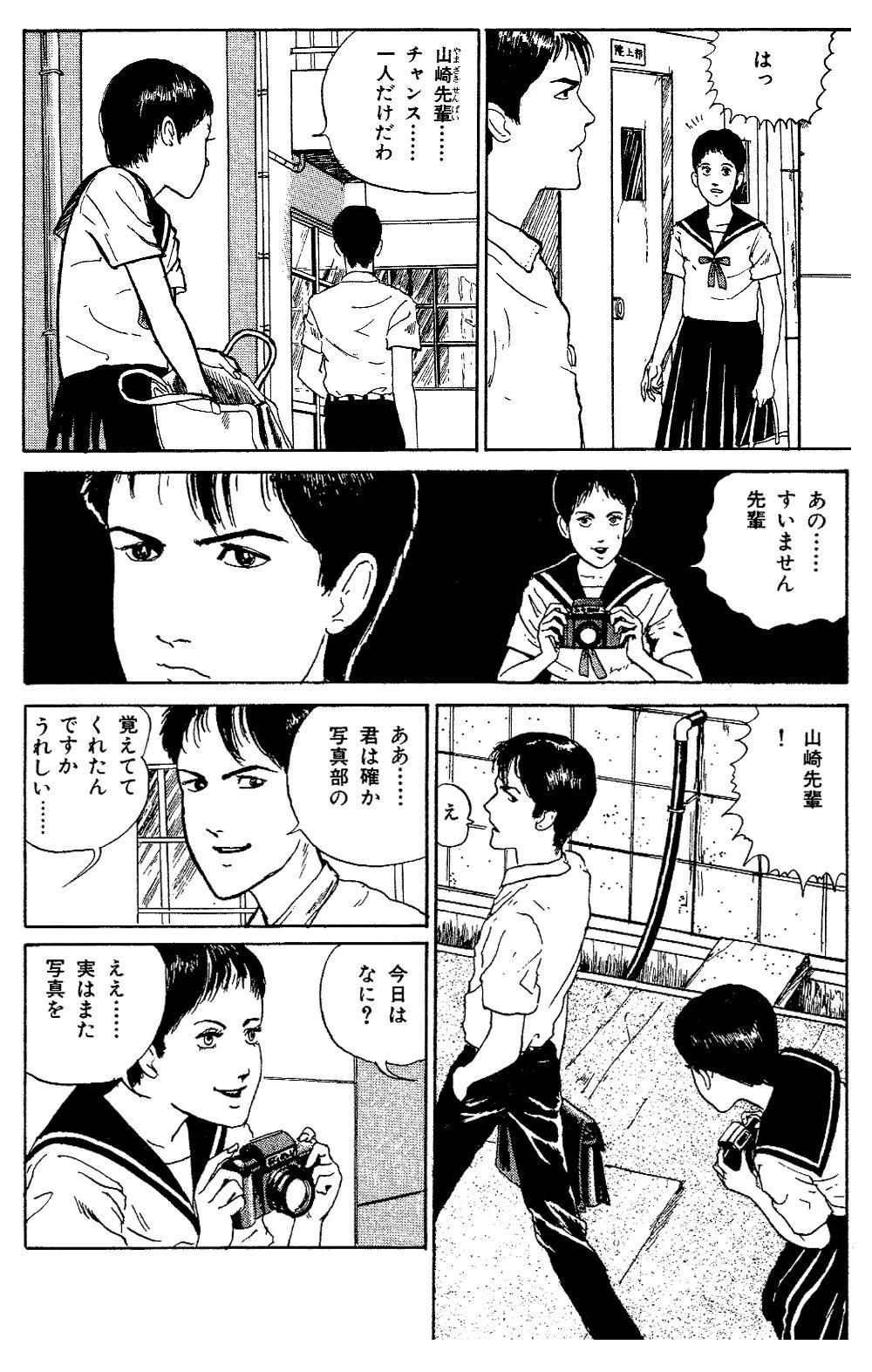 伊藤潤二傑作集 第4話「富江 写真」①juji10-09.jpg
