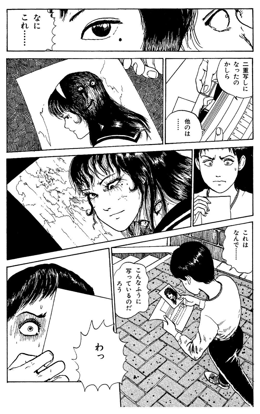 伊藤潤二傑作集 第4話「富江 写真」③junji12-02.jpg