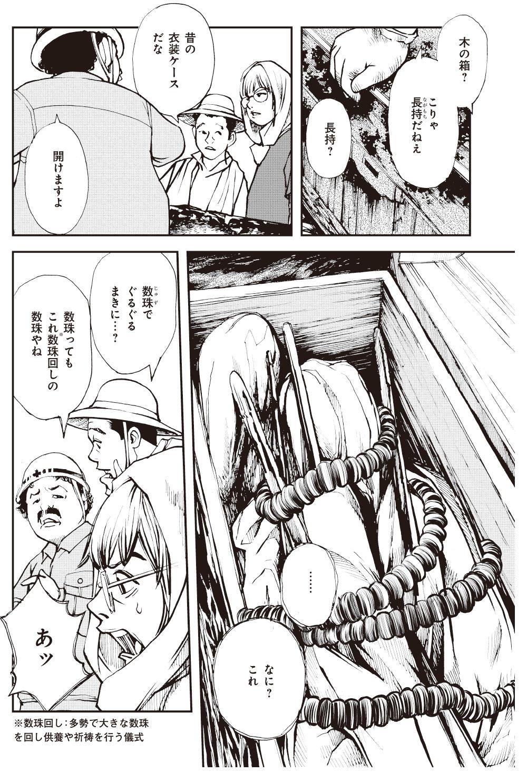 shiro16.jpg