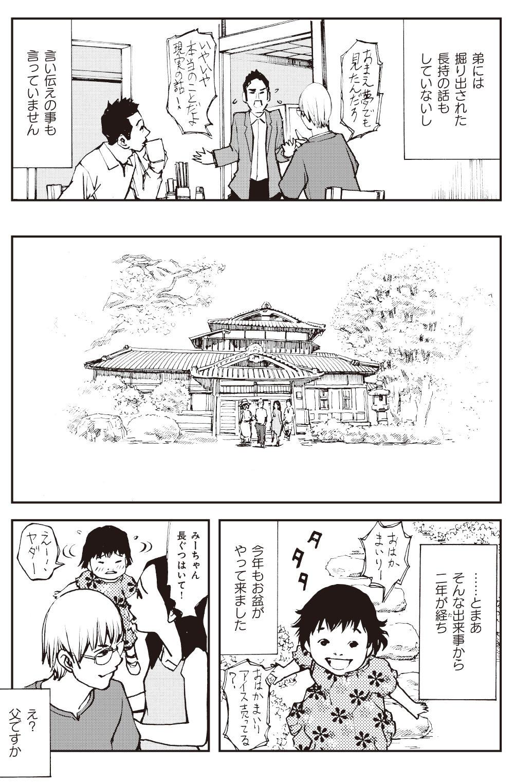 shiro25.jpg