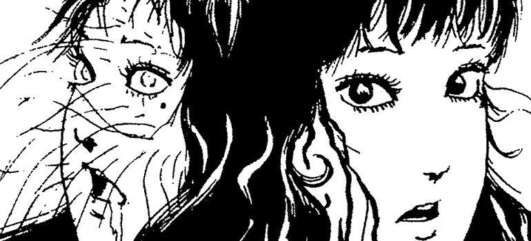 伊藤潤二傑作集 第5話「富江 接吻」①