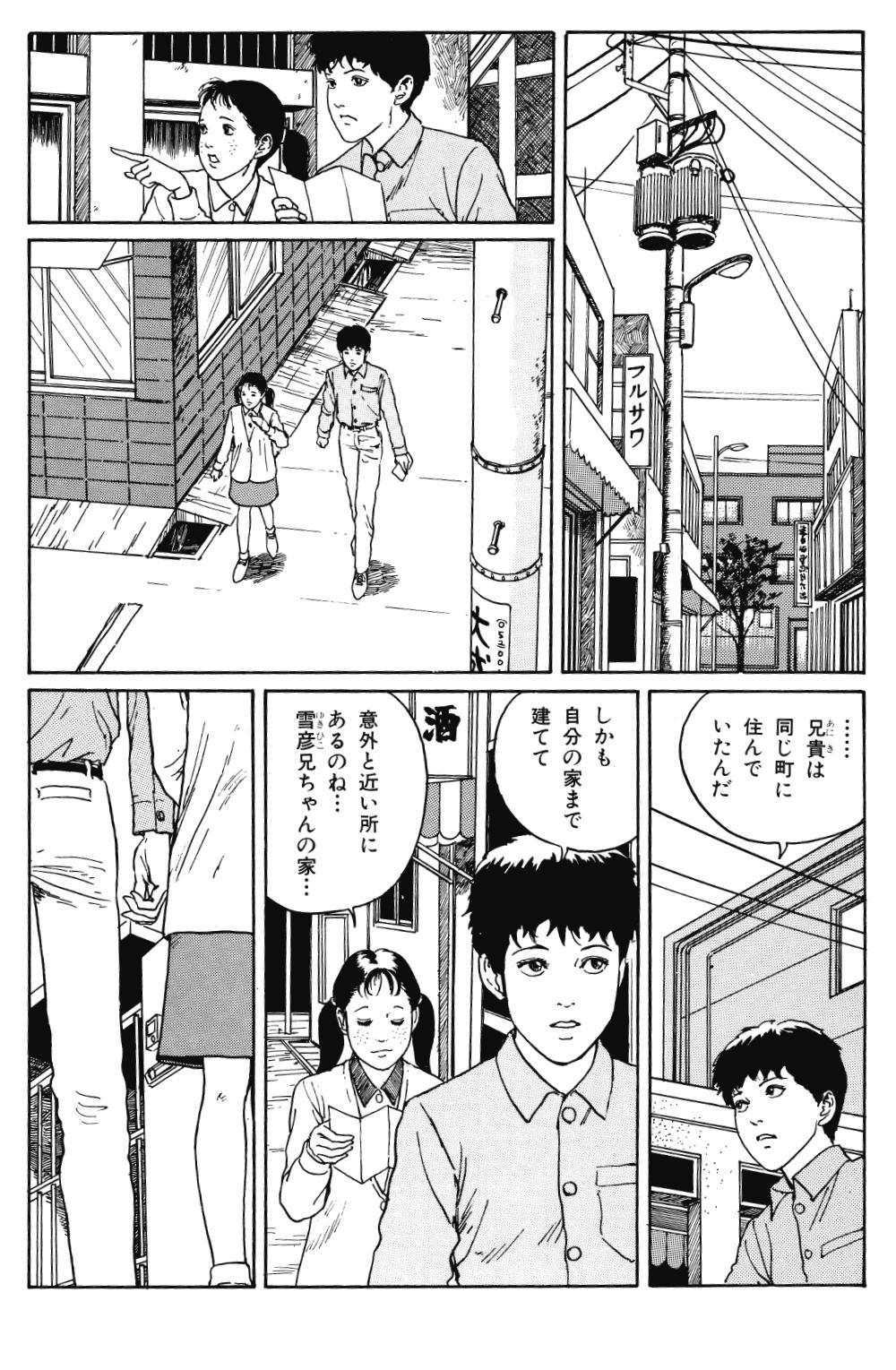 伊藤潤二自選傑作集 第5話「あやつり屋敷」②ayaturiyasiki-2-192.jpg