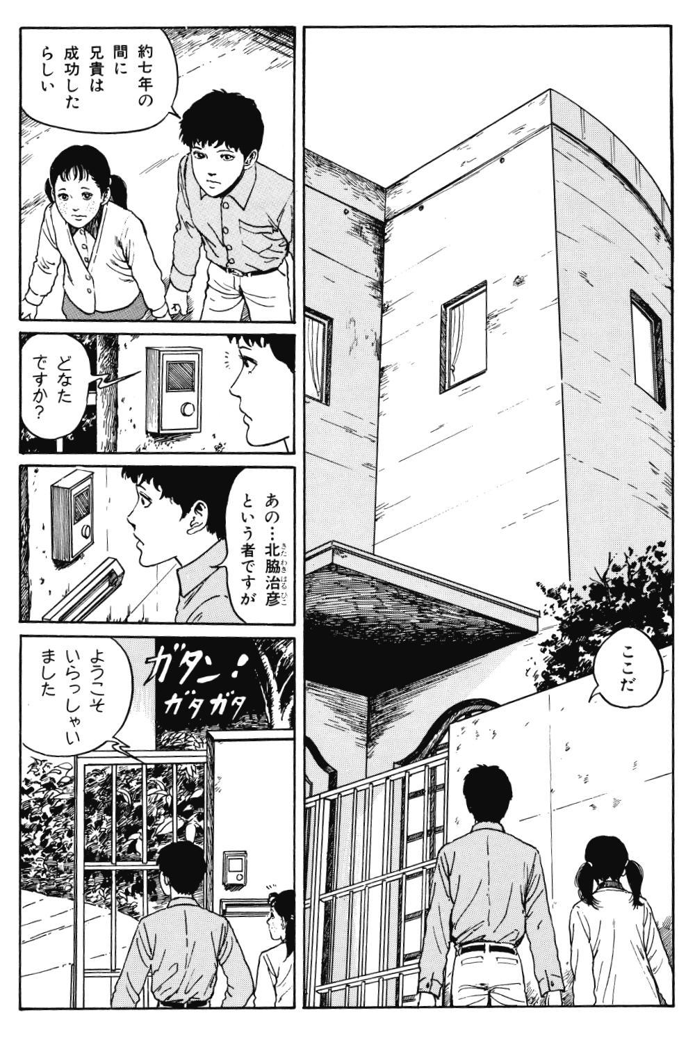 伊藤潤二自選傑作集 第5話「あやつり屋敷」②ayaturiyasiki-2-193.jpg