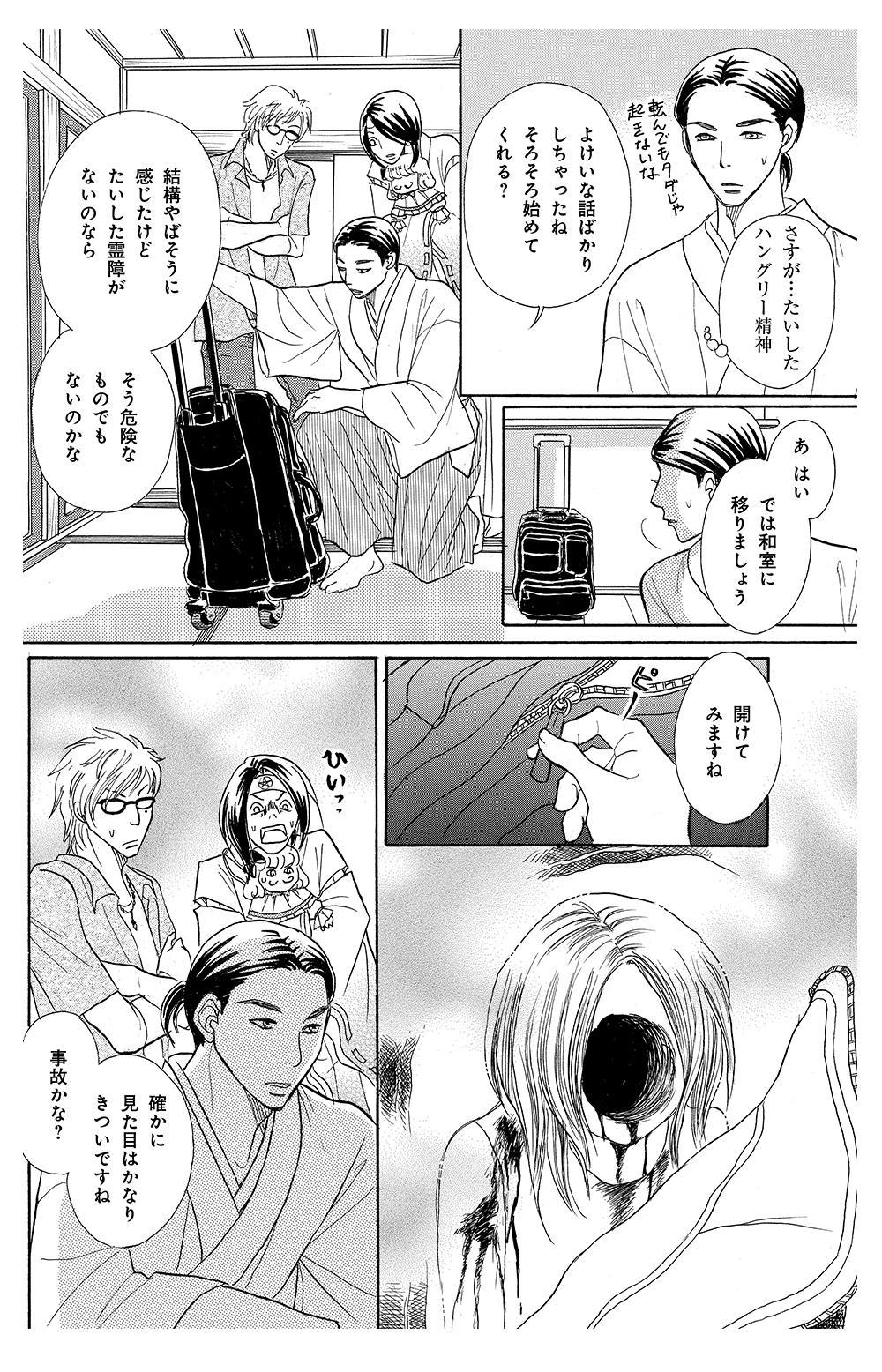 ijyuintukimaru-082.jpg