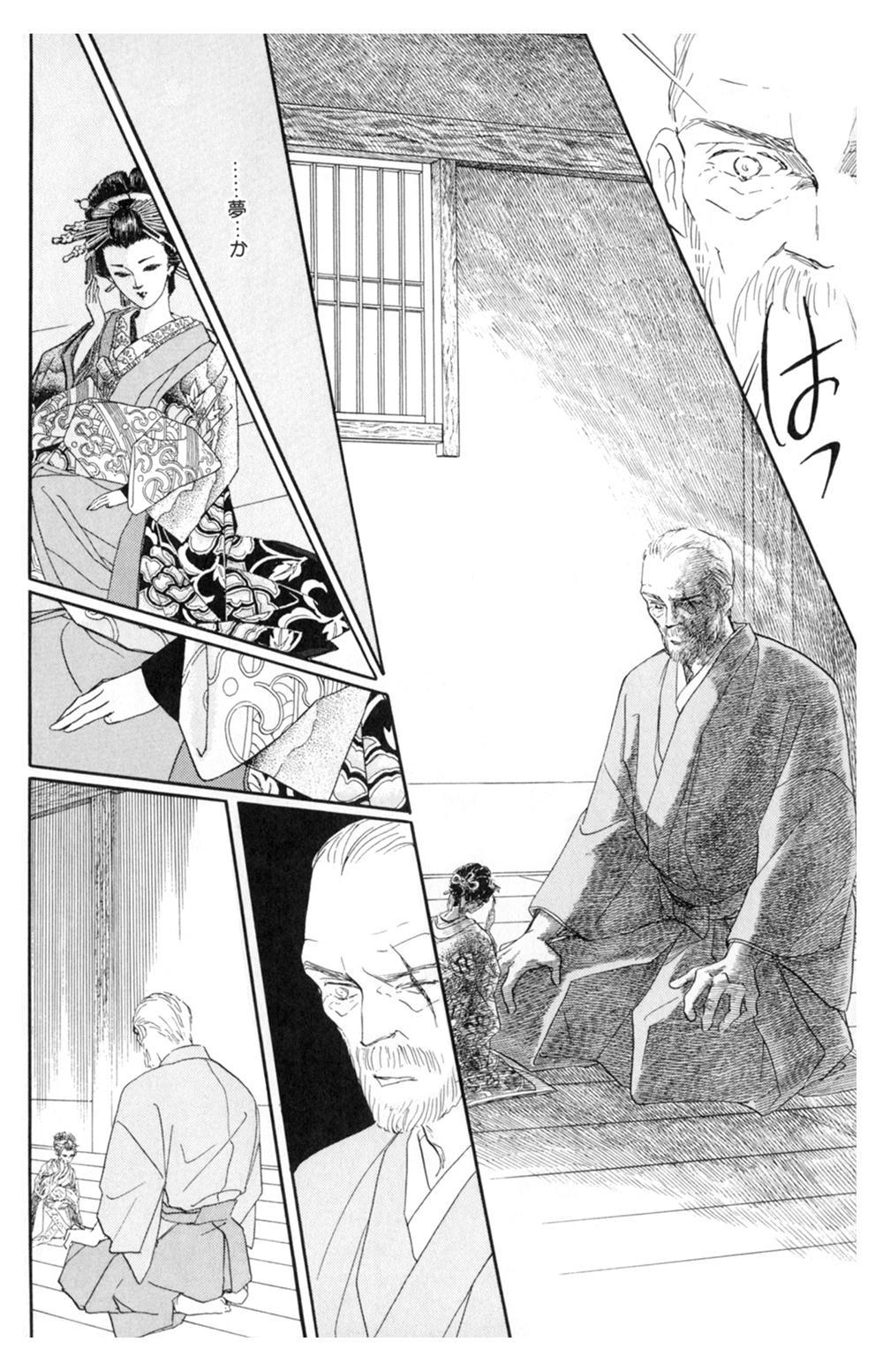雨柳堂夢咄 第5話「花に暮れる」2uryudo-02-138.jpg