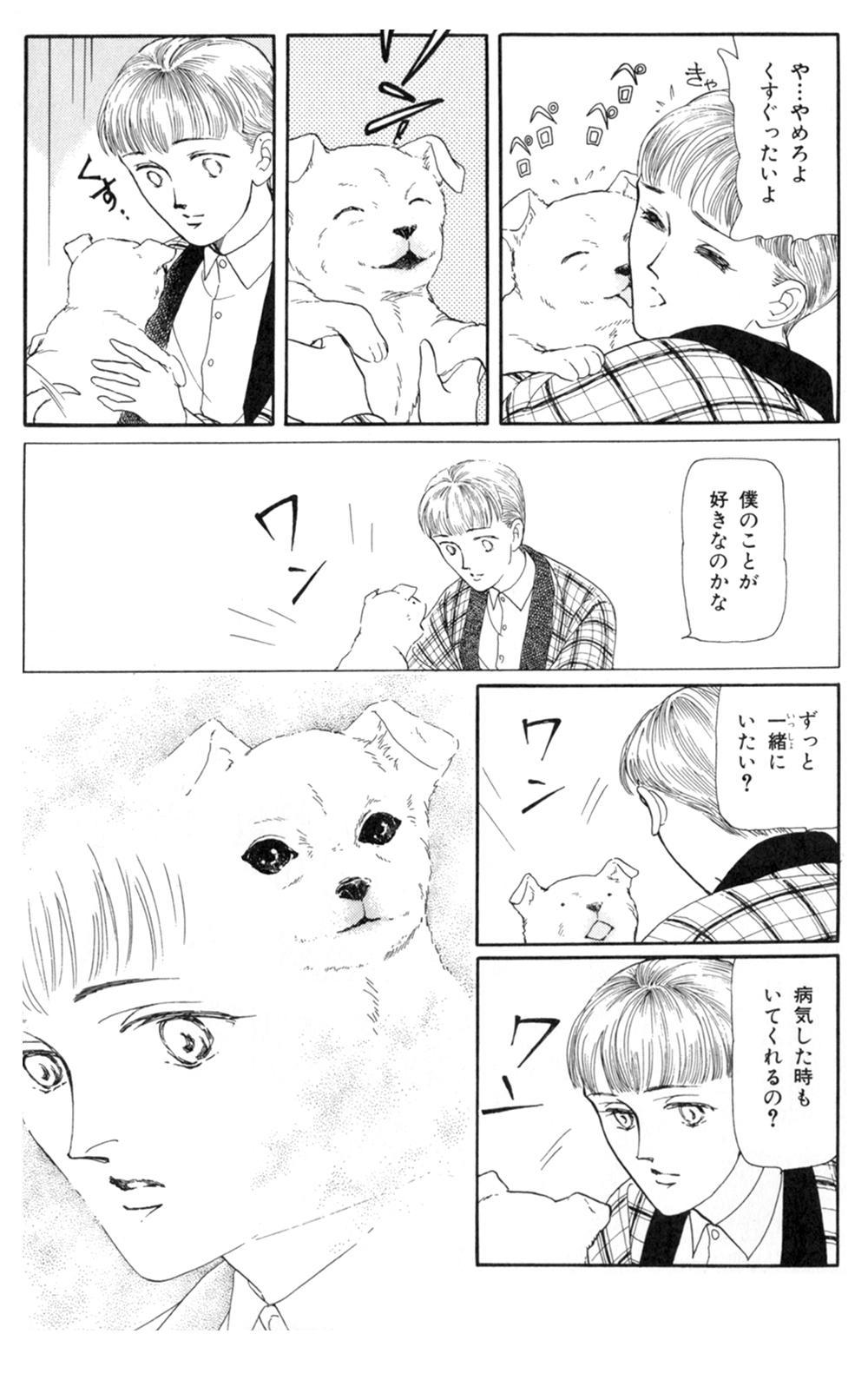 雨柳堂夢咄 第5話「太郎丸」①uryudo-03-153.jpg