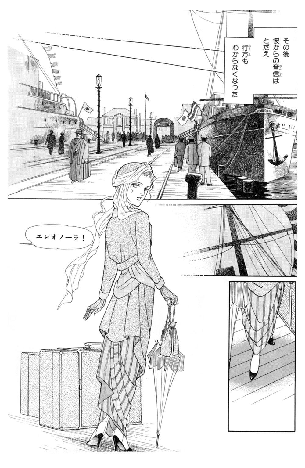 雨柳堂夢咄 第7話「金色の鶏」①uryudo-04-170.jpg