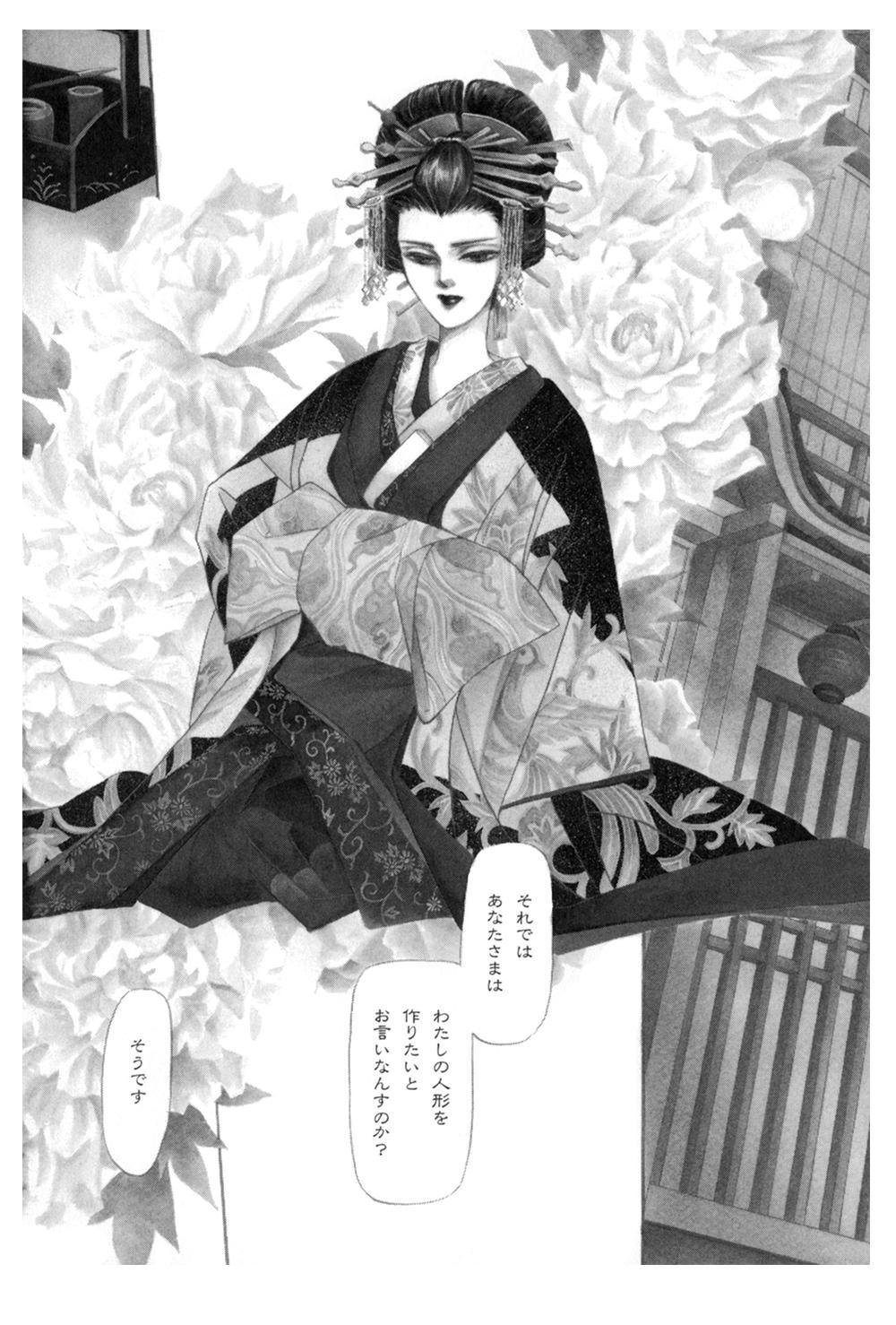 雨柳堂夢咄 第5話「花に暮れる」①uryudo01-114.jpg